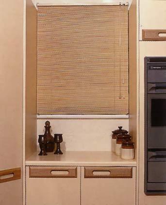 Wyldes window treatments morley joondalup rockingham for Bathroom cabinets joondalup