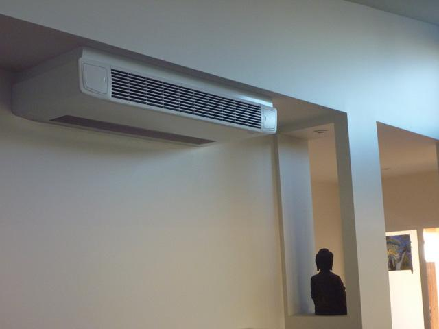 Hydronic Cooling Units : Hydronic cooling systems north haven eckermann heating