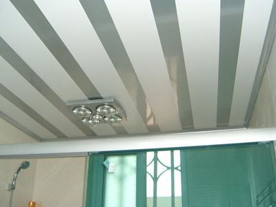 Pvc Bathroom Panels Burleigh Heads Zelletex 1