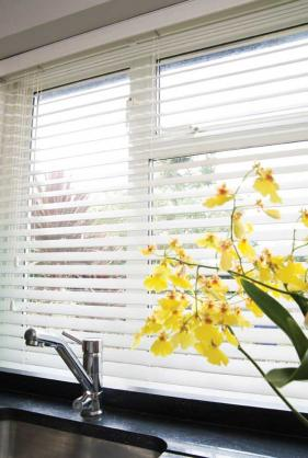 Venetian Blind Ideas by The Fitter