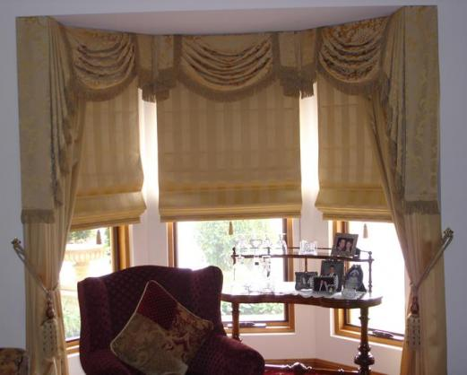Curtain Ideas by This With That Curtains and Blinds