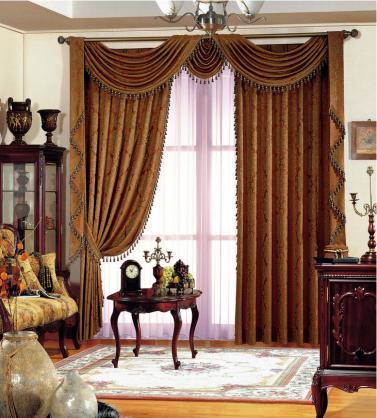 Curtain Ideas by Era Curtains