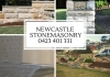 Newcastle Stonemasonry