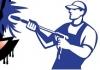 Basic Property Maintenance