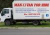 Me & My Van For Hire