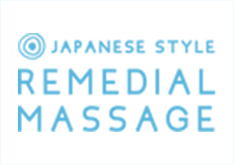 Japanese style Remedial Massage