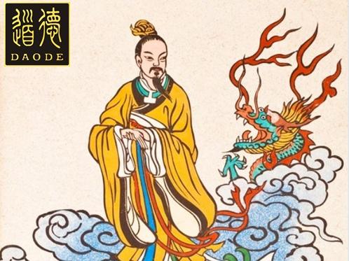 Daode Qigong