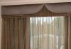 Olmada Window Treatments