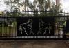 Asset Designer Fencing & Gates Pty Ltd