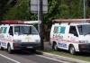 ABC Electric Services p/l