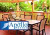 Apollo - Decks
