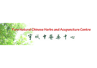 Click for more details about Pure Natural Chinese Herbs and Acupuncture Centre