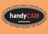 Handycam Maintenance