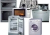 A Lagana Appliance Repairs and Property Maintenance
