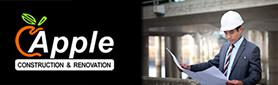 Apple Construction Services - Renovations & Project Management Services