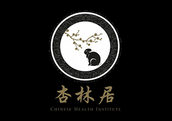 Click for more details about Chinese Health Institute - Tai Chi & Qi Gong
