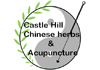 Click for more details about Castle Hill Chinese Herbs & Acupuncture
