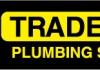Trademark Plumbing Solutions