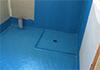 111 Waterproofing