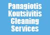 Panagiotis Koutsivitis Cleaning Services