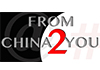 From china2you